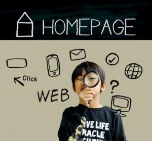 ホームページと企業