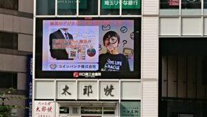 川口駅広告